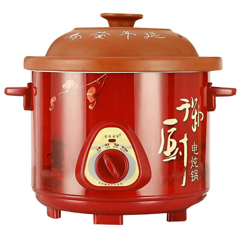 6升大容量紫砂锅汤煲熬汤沙锅评价好不好