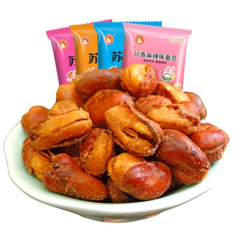 苏太太醉逗兰花豆蚕豆炒货香辣蟹黄牛肉味散装休闲零食小包装3斤