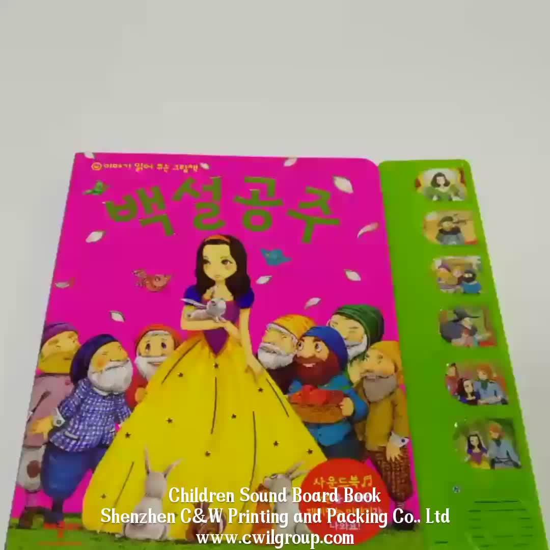 Impressoras de impressão de livro de capa dura de capa dura / softcover personalizada China