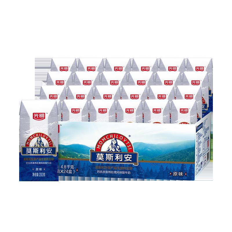 老字号 光明莫斯利安原味酸奶牛奶200g*24盒家庭装酸牛奶饮料