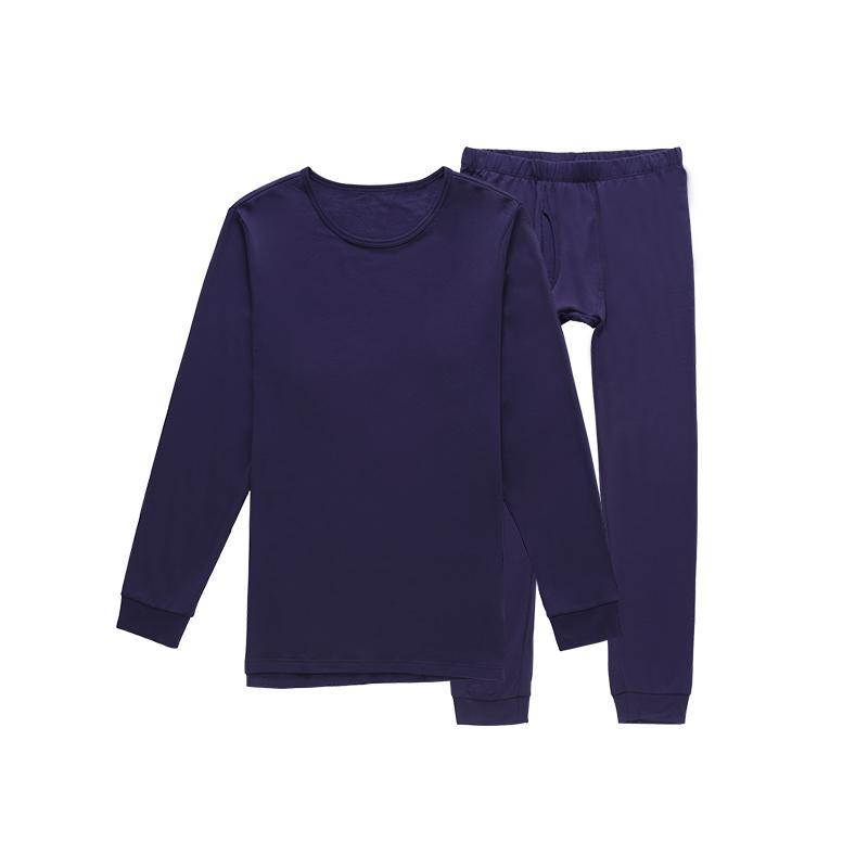 网易严选咖啡碳保暖内衣套装男士秋衣秋裤加绒发热冬季薄款保暖衣