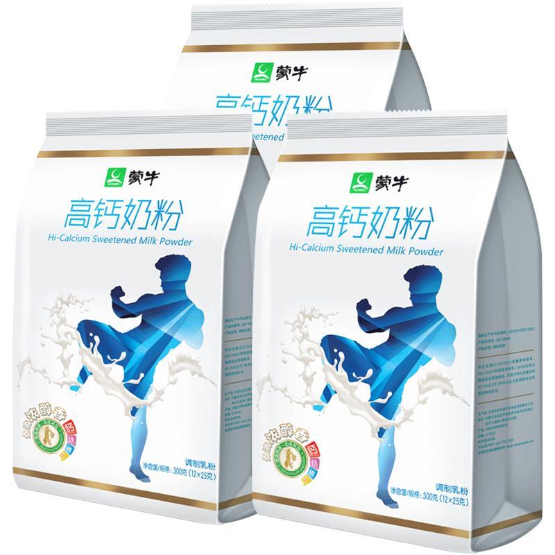 【蒙牛】高钙奶粉300g*3袋