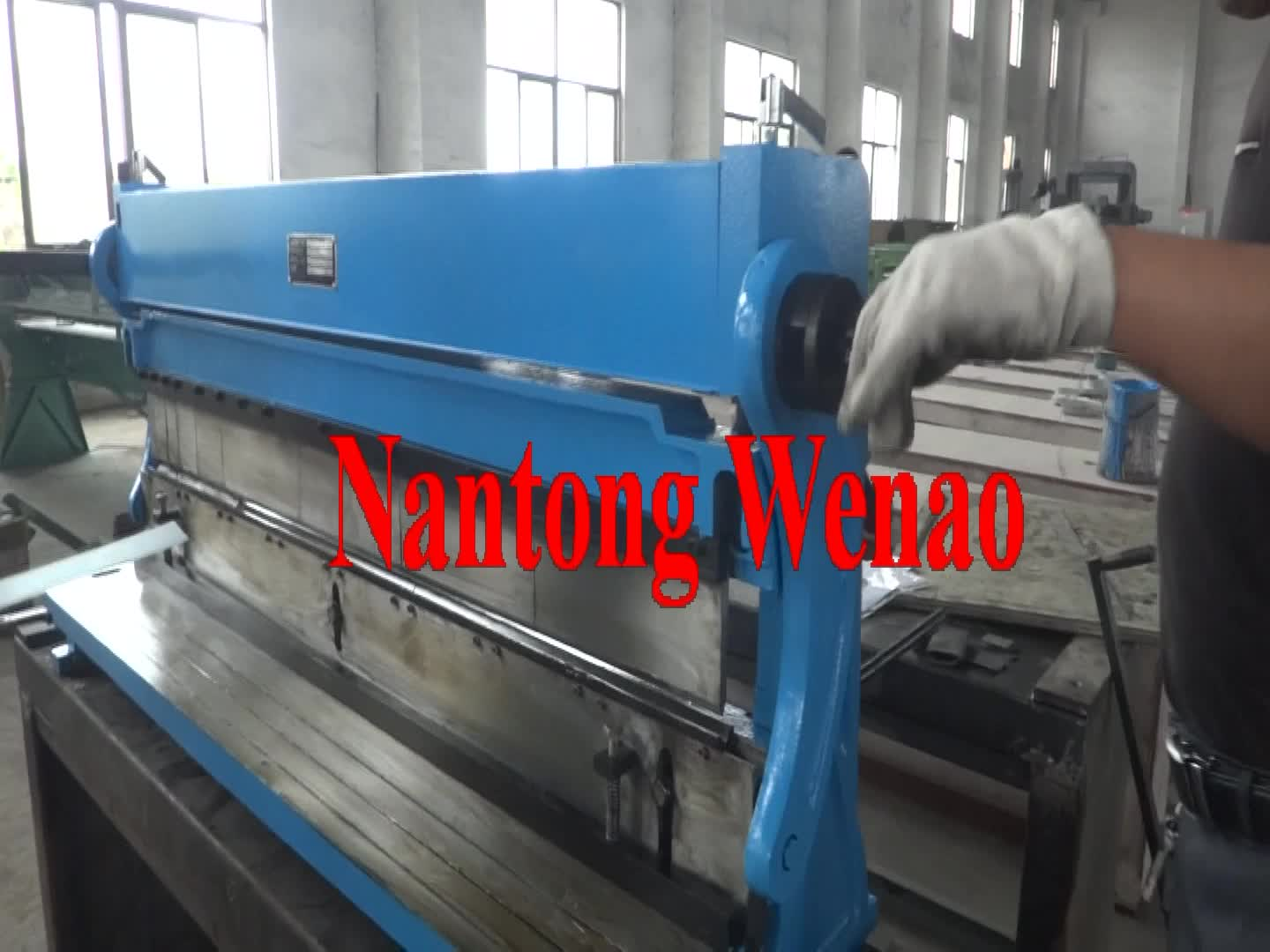 shear brake roll 3 1 machine