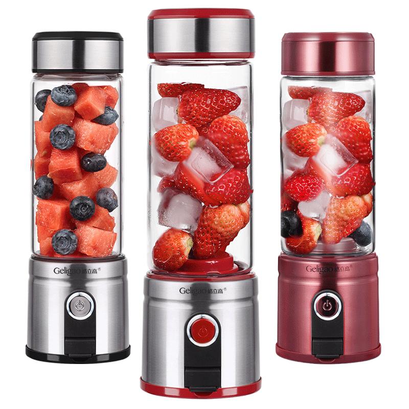 格立高便攜式電動榨汁機迷你家用充電小型攪拌打炸水果汁機榨汁杯