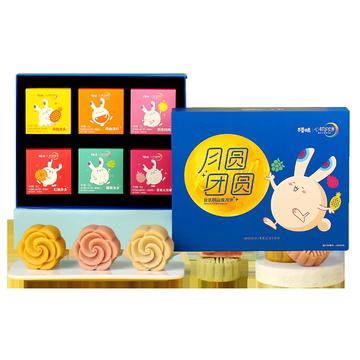 【送礼必备】百草味桃山皮水果月饼