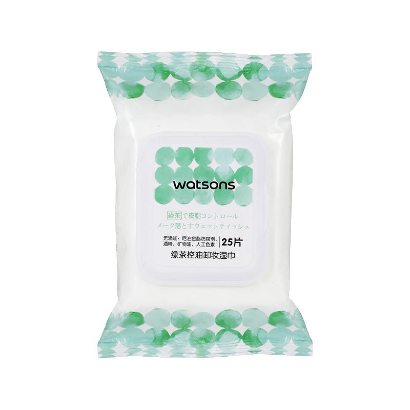 Watsons/屈臣氏屈臣氏卸妆巾绿茶控油卸妆湿巾25片便携式旅行装