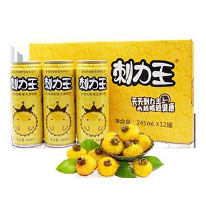 刺力王整箱贵州特产245ml*纯果汁