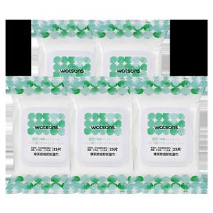 【屈臣氏】绿茶控油卸妆湿巾25片*5包