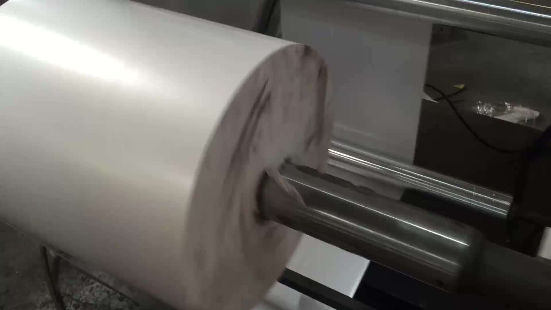 Sanbi High speed 4 color Plastic Film Flexographic Printing Machine