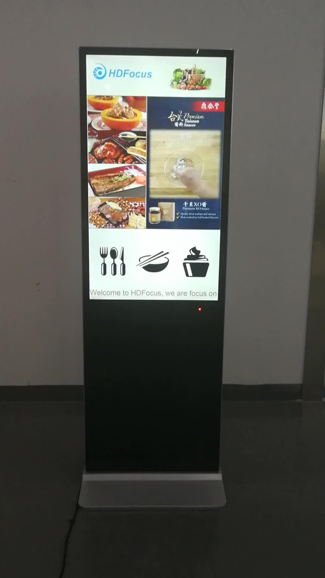 55 Inch एलसीडी विज्ञापन प्लेयर, विज्ञापन प्रदर्शन, सुपर स्लिम डिजिटल विज्ञापन मशीन