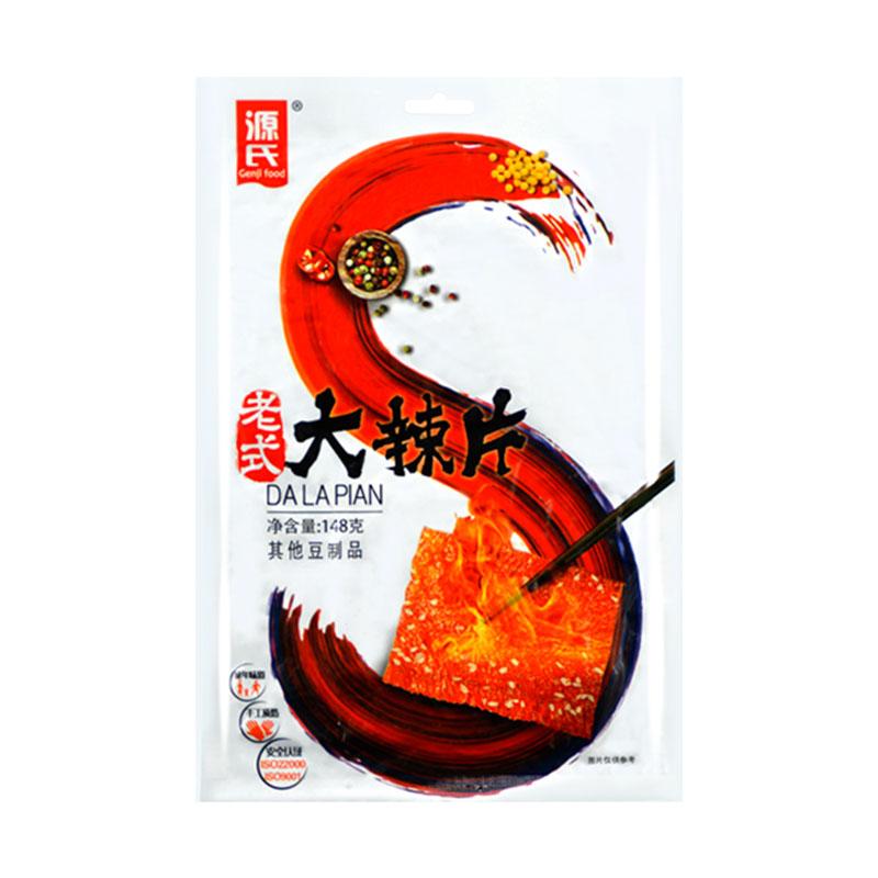 源氏大老式麻辣味休闲食品怀旧辣片