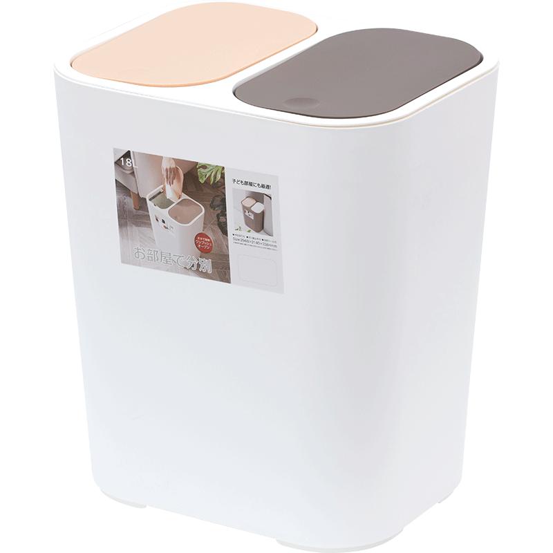 垃圾分类垃圾桶带盖家用大号客厅厕所卫生间厨房创意按压式拉圾筒