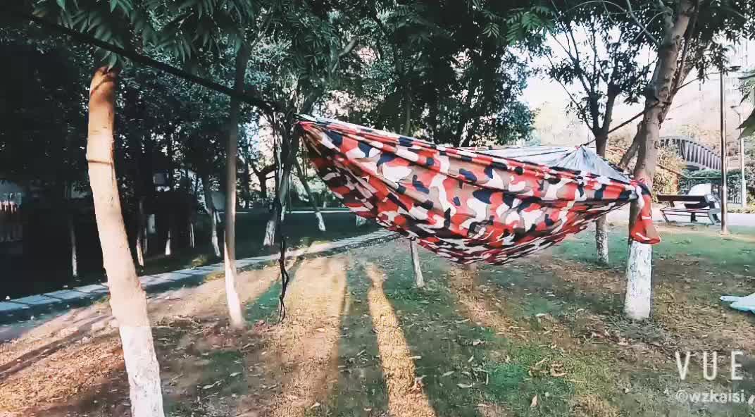 여행 야외 캠핑 해먹 로고