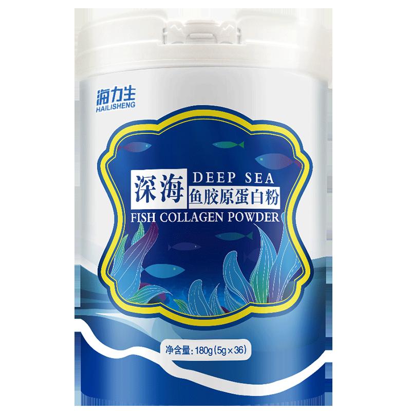 【买2送1】海力生鱼胶原蛋白粉肽正品抗糖化口服液肽精华质粉