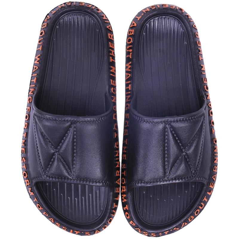 买一送一拖鞋女夏天家用室内凉拖鞋性价比好不好