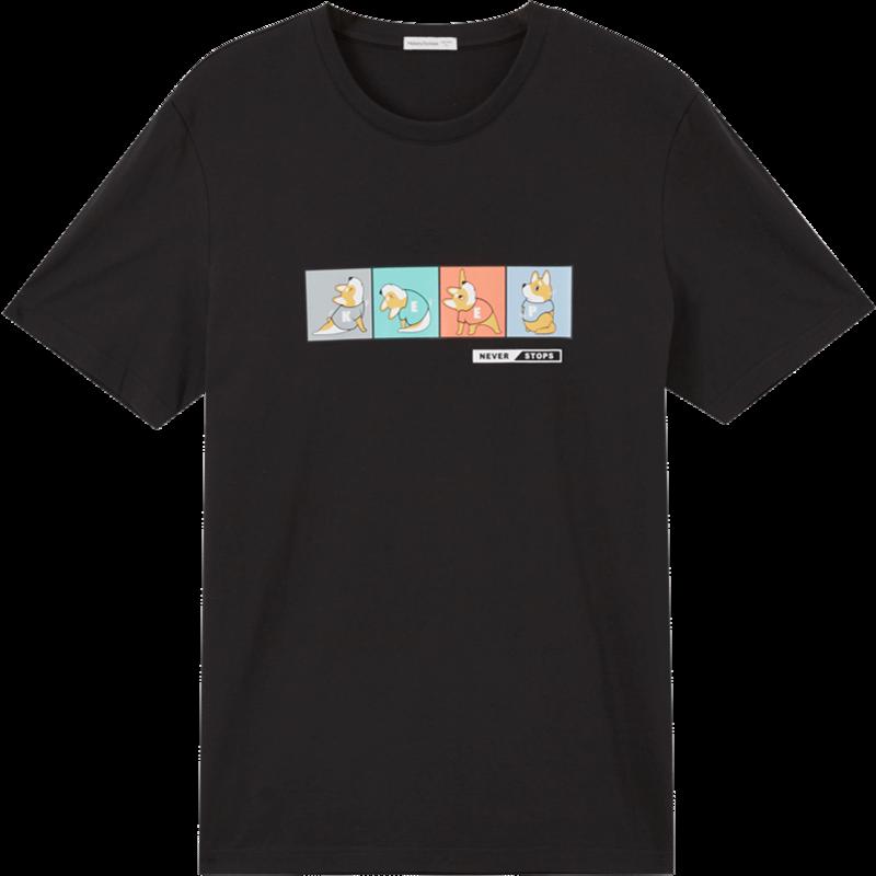 【美特斯邦威】2020夏季新品男T恤