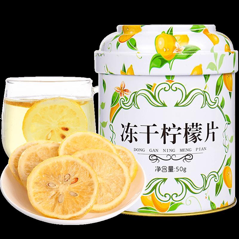 序木堂冻干柠檬片泡茶蜂蜜干片