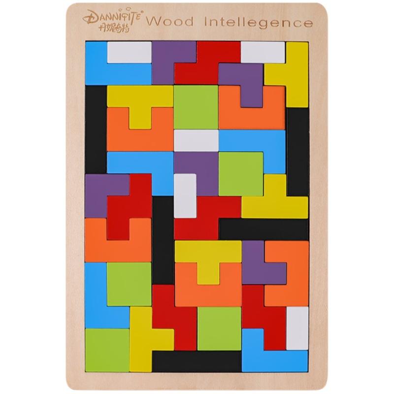 俄罗斯方块积木拼图玩具幼儿童益智力开发1-2-3-4岁6宝宝男孩女孩