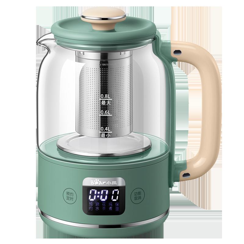 小熊养生壶办公室mini小型家用多功能玻璃烧水花茶壶煮茶器一人用