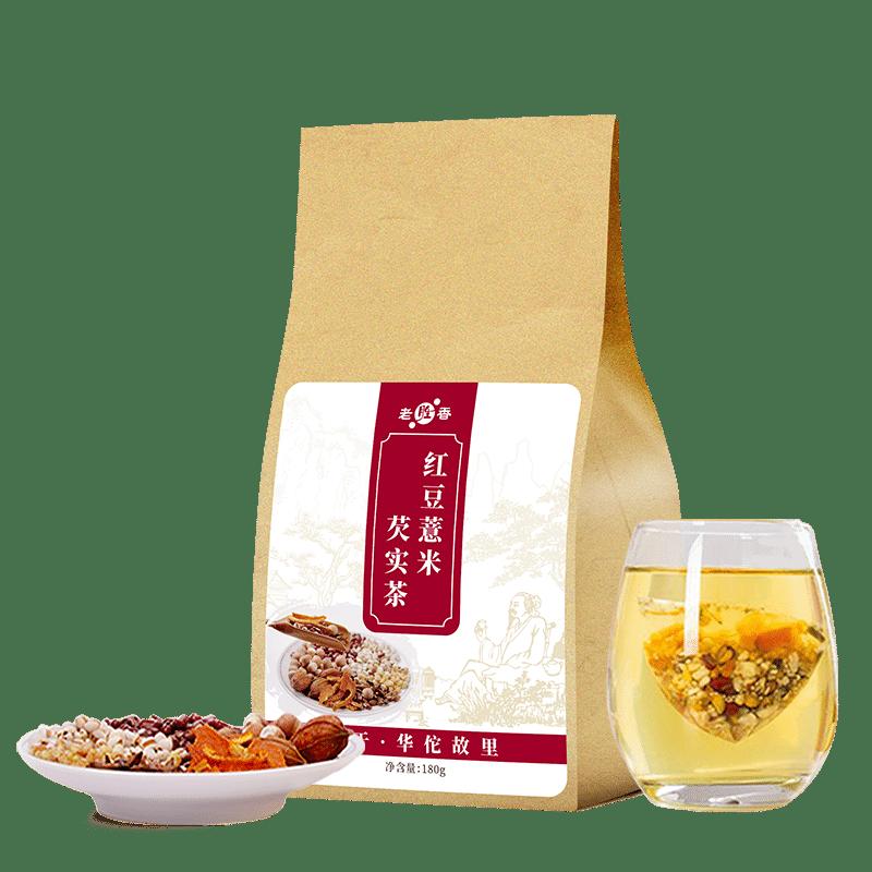 老胜香红豆薏米茶芡实茶赤小豆薏仁茶苦荞大麦茶花草养生茶叶男女