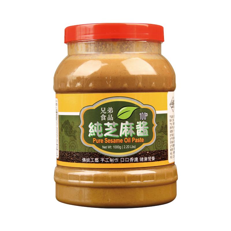金星传统纯芝麻酱1000g正宗无添加热干面凉皮家用调料酱火锅蘸料