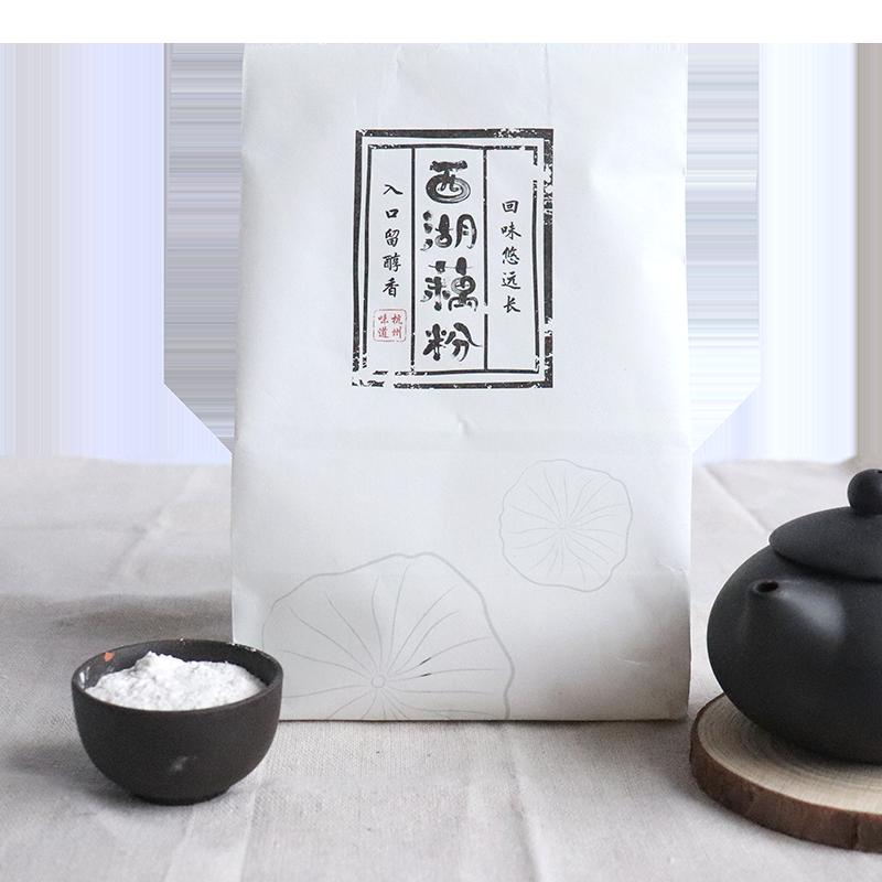 醇香园杭州特产 西湖藕粉无糖纯藕粉代餐小包袋150g