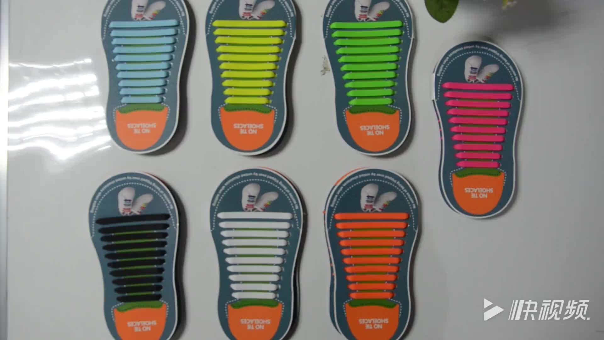 Promosi hadiah mode sport tanpa dasi tali sepatu silikon tali sepatu disesuaikan mudah