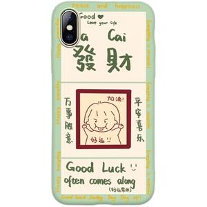 领【3元券】购买可爱文字女孩小米9红米套手机壳