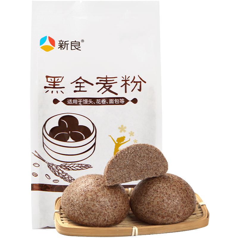 新良黑全1kg黑麦粉黑小麦杂粮粉