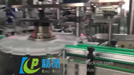 Glass vial round bottle labeling machine