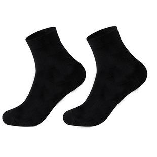 南极人袜子男士中筒黑棉袜秋冬季加厚防臭吸汗长短袜秋季透气船袜