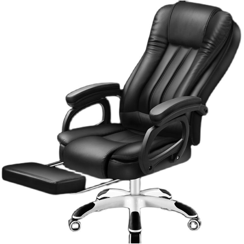 家用可躺老板椅子升降按摩靠背座椅能入手吗