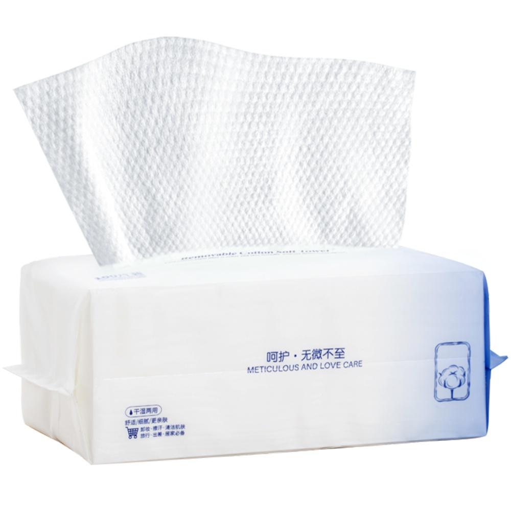 买2送1洗脸巾一次性纯棉擦脸洗面男女洁面美容院抽纸式官方旗舰店