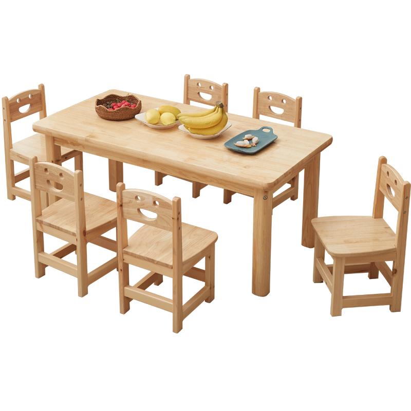 实木幼儿园套装宝宝学习桌写字桌椅我已入手,给大家聊聊感受