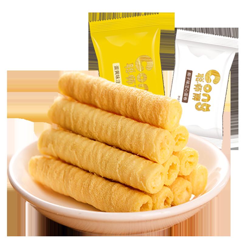 聪师傅食品夹心蛋卷零食大礼包 香酥可口蛋卷饼干早餐糕点