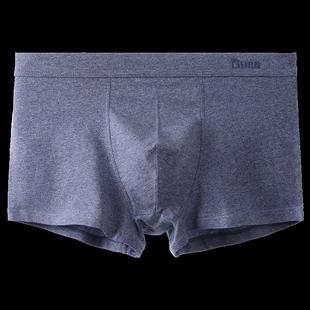 古今纯棉大码宽松男士舒适潮平角裤