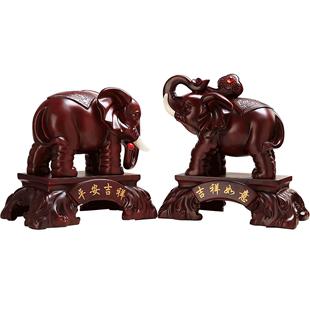 大象摆件一对招财风水客厅玄关摆设