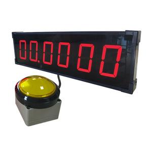领【3元券】购买挑战10秒计时器十秒机免单一体机