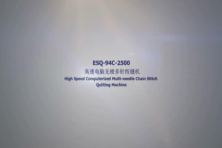 ESQ-94C-2500 colchón máquina que acolcha