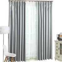 全遮光加厚定制遮阳防晒窗帘布料怎么样