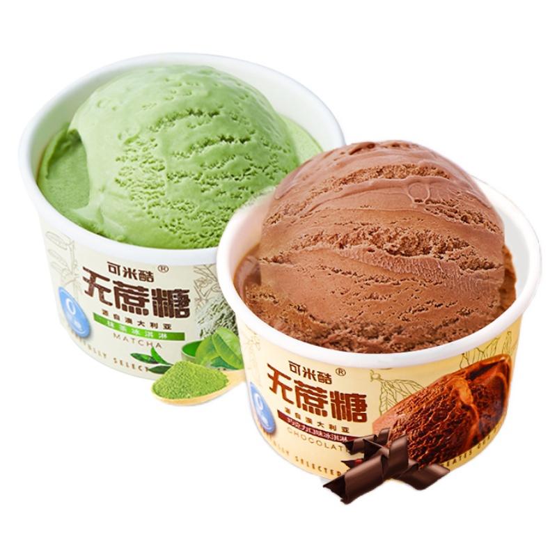 可米酷无蔗糖冰淇淋6种口味12杯冰激凌巧克力抹茶香草香芋小雪糕