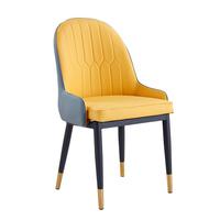 北欧轻奢餐椅家用现代简约网红靠背凳子餐厅皮革软包酒店餐桌椅子