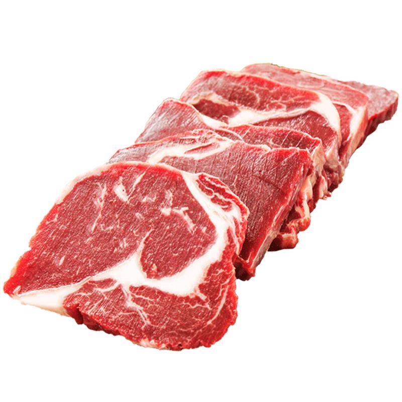 原切眼肉牛排套餐澳洲进口团购家庭新鲜牛肉非腌制单片牛扒黑椒