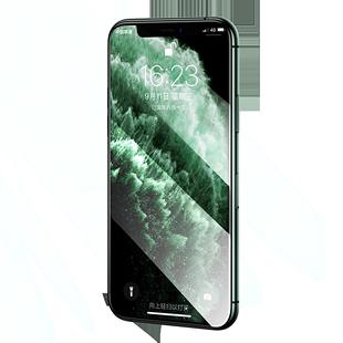 **卫适用于iphone11钢化膜X苹果11手机iphonex全屏覆盖ProMax全包11Pro蓝光xr玻璃ghm抗摔XsMax高清xmax11