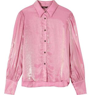 妖精的口袋輕熟人魚姬長袖襯衫2020秋季新款女設計感小眾寬鬆上衣
