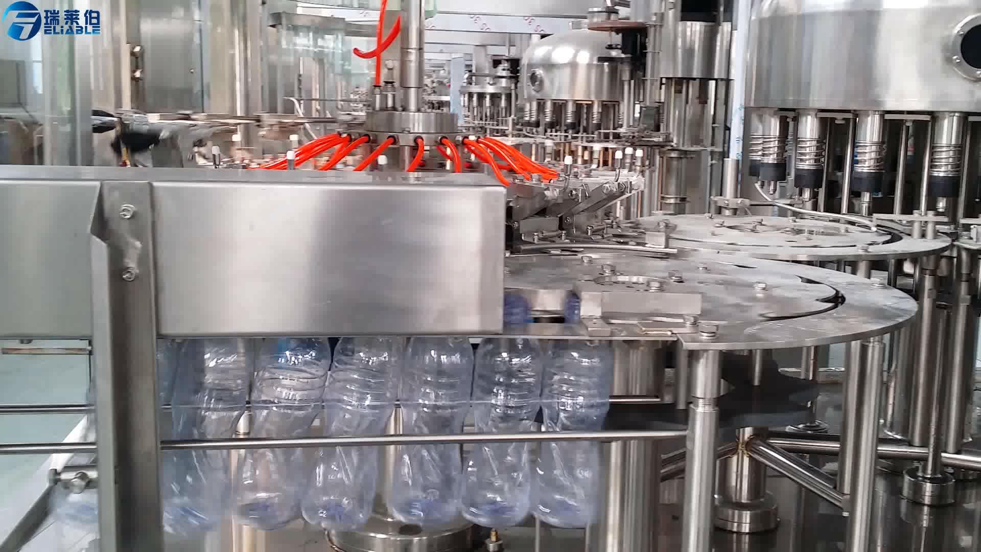 Buen Precio agua potable embotellada llenado línea de producción llave en mano planta embotelladora de agua pura maquinaria de la A a la Z