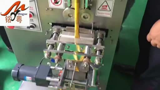 Full automatic cup filling and sealing machine for salt /spaice/sugar