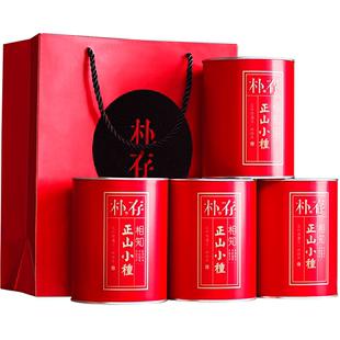朴存散装袋装桐木关正山小种红茶