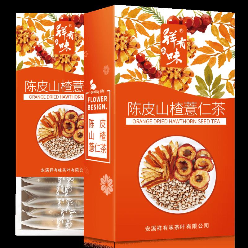 祥有味-胖大海菊花甘草茶独立30包