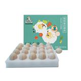 可生吃的蛋 圣迪乐村 轻食蛋 20枚 32.8元包邮